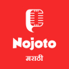 Nojoto Marathi Official Handle of Nojoto Marathi. Tag me in your writings to get featured. Use #NojotoMarathi while