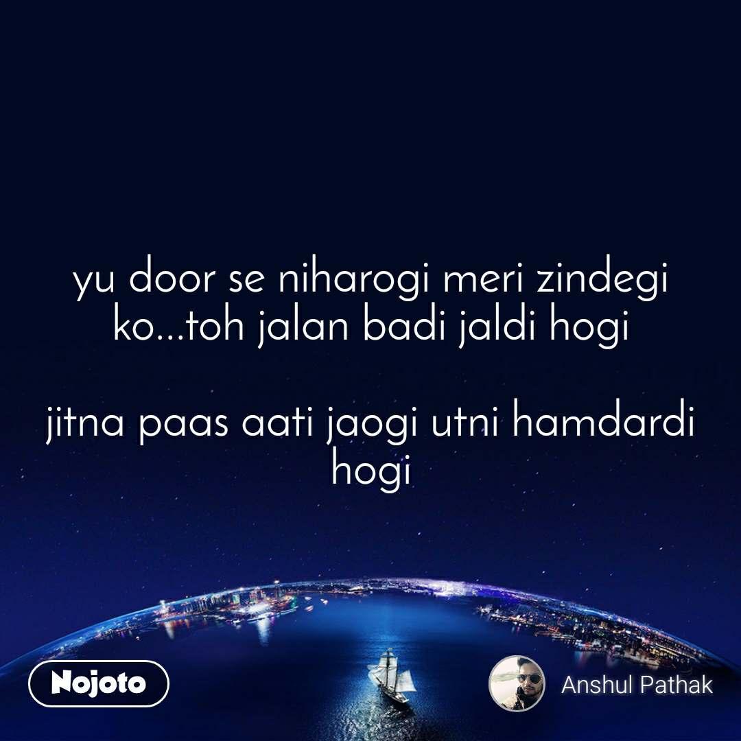 Anshul Pathak From Jabalpur, India | Shayari, Status, Quotes