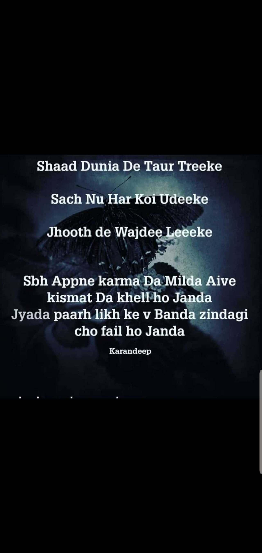 Karandeep Arora From Sahibzada Ajit Singh Nagar India Shayari