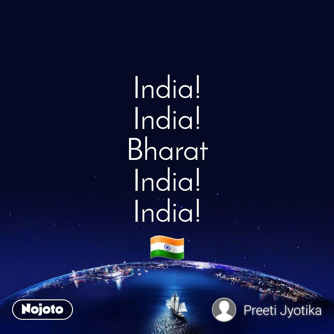 India! India! Bharat India! India! 🇮🇳