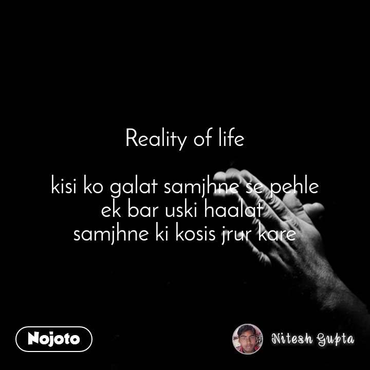 Reality of life  kisi ko galat samjhne se pehle ek bar uski haalat  samjhne ki kosis jrur kare