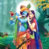 Piyu - पीयु जिंदगी का असली आधार तो प्रेम है ना! ' प्रेम ' इस शब्द को बस महेसुस करो