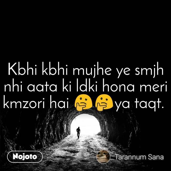 Tunnel Kbhi kbhi mujhe ye smjh nhi aata ki ldki hona meri kmzori hai 🤔🤔ya taqt.