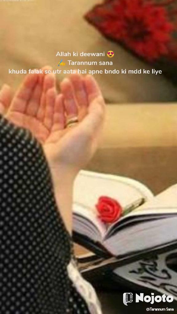 Allah ki deewani 😍 ✍️ Tarannum sana khuda falak se utr aata hai apne bndo ki mdd ke liye