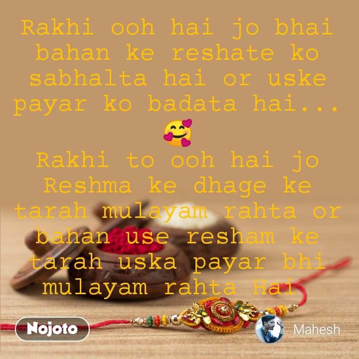 Rakhi ooh hai jo bhai bahan ke reshate ko sabhalta hai or uske payar ko badata hai... 🥰 Rakhi to ooh hai jo Reshma ke dhage ke tarah mulayam rahta or bahan use resham ke tarah uska payar bhi mulayam rahta Hai