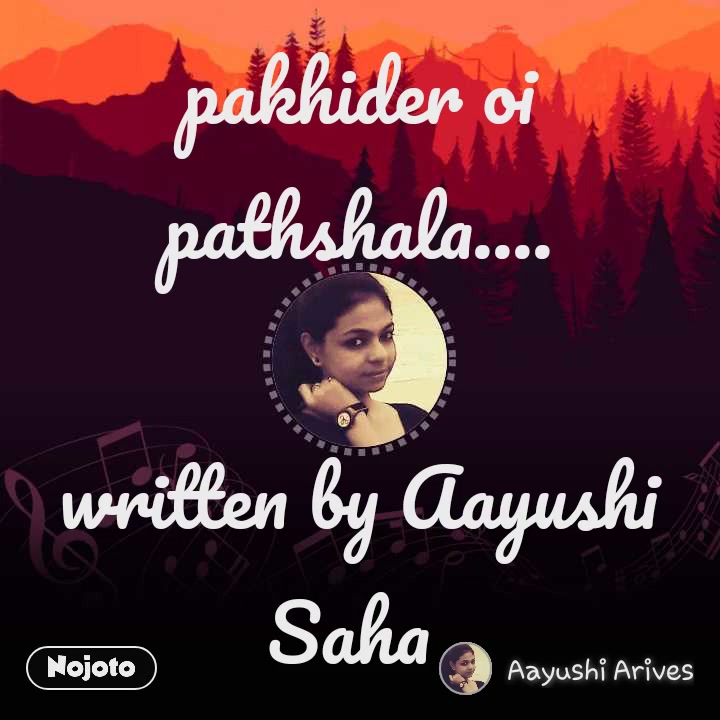 pakhider oi pathshala....  written by Aayushi Saha  recited by Aayushi saha.....