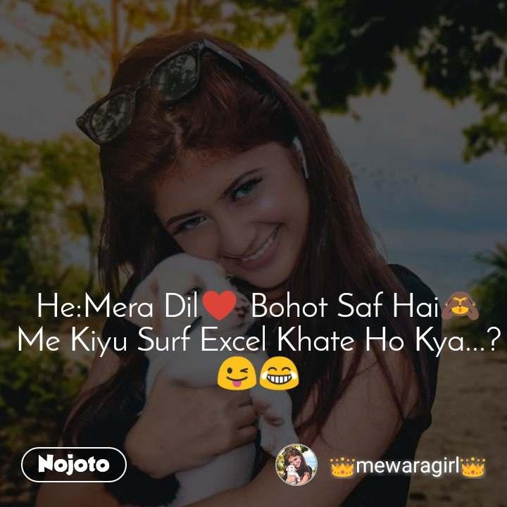 He:Mera Dil♥️ Bohot Saf Hai🙈 Me Kiyu Surf Excel Khate Ho Kya...?😜😂