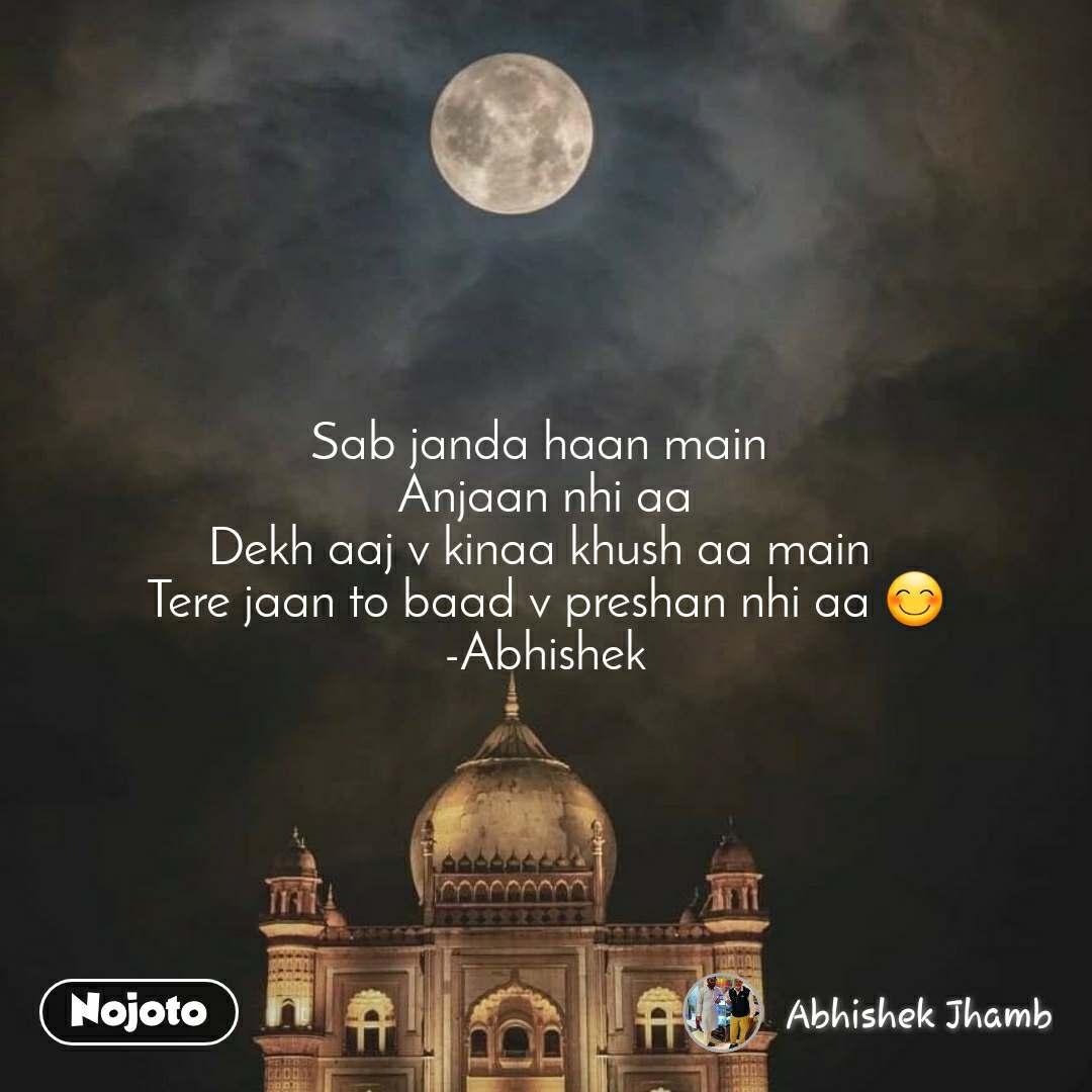 Download Sab Janda Haan Status Shayari Quotes Nojoto