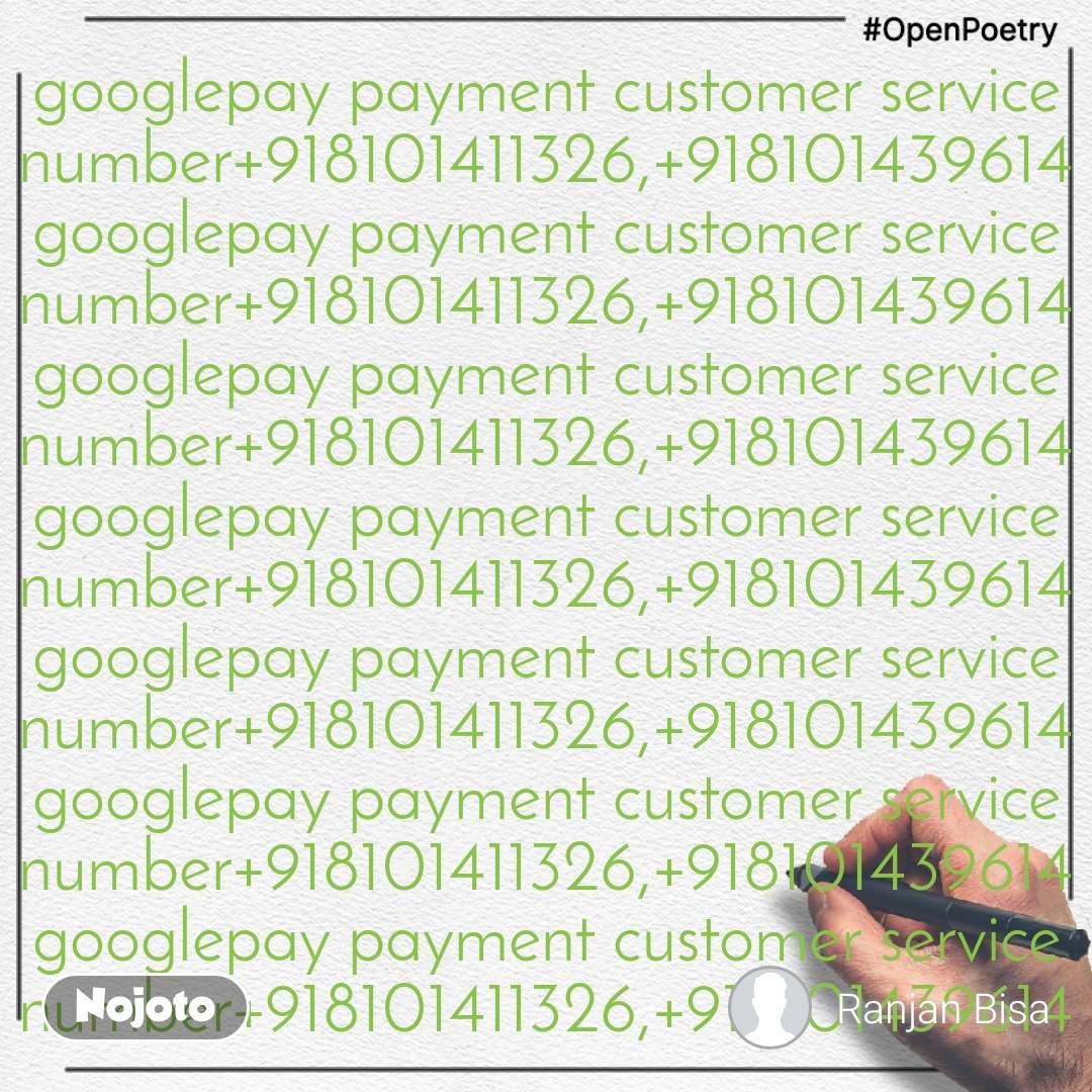 #OpenPoetry googlepay payment customer service number+918101411326,+918101439614googlepay payment customer service number+918101411326,+918101439614googlepay payment customer service number+918101411326,+918101439614googlepay payment customer service number+918101411326,+918101439614googlepay payment customer service number+918101411326,+918101439614googlepay payment customer service number+918101411326,+918101439614googlepay payment customer service number+918101411326,+918101439614