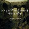 Karan love is life Instagram. @sagar_verma_9131