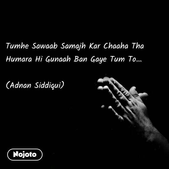 Tumhe Sawaab Samajh Kar Chaaha Tha Humara Hi Gunaah Ban Gaye Tum To...  (Adnan Siddiqui)