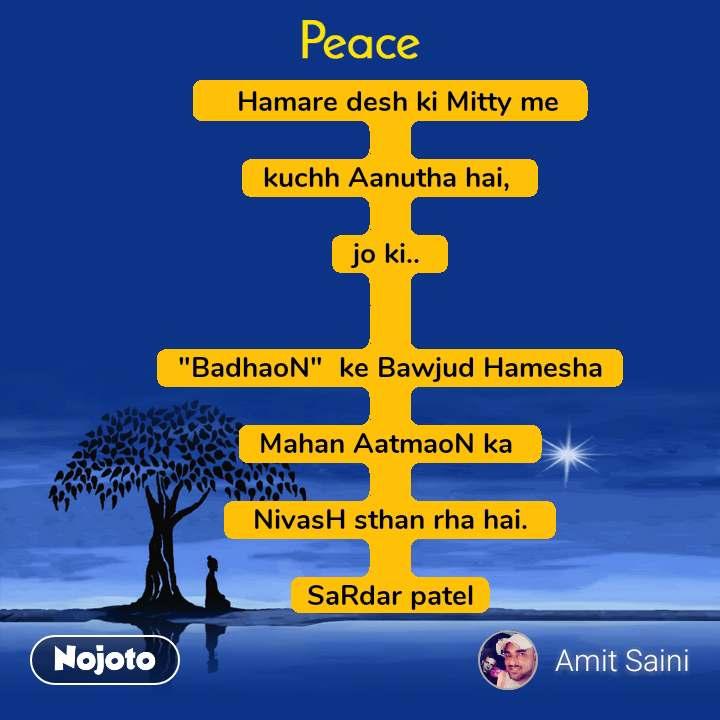 """Peace    Hamare desh ki Mitty me   kuchh Aanutha hai,   jo ki..    """"BadhaoN""""  ke Bawjud Hamesha  Mahan AatmaoN ka    NivasH sthan rha hai.   SaRdar patel"""