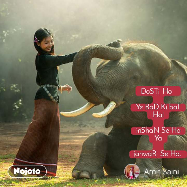 #OpenPoetry DoSTi  Ho    Ye BaD Ki baT Hai  inShaN Se Ho Ya  janwaR  Se Ho.
