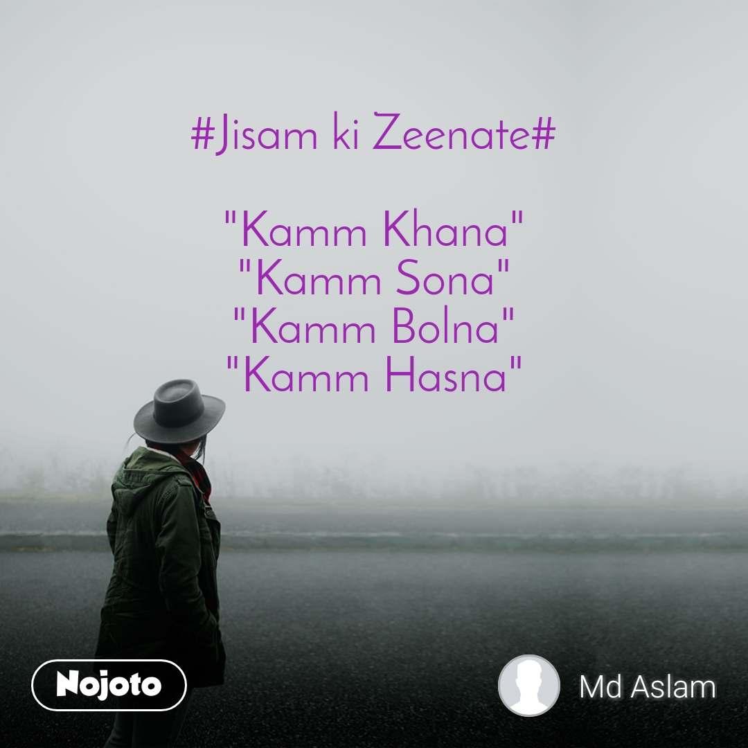 "#Jisam ki Zeenate#  ""Kamm Khana"" ""Kamm Sona"" ""Kamm Bolna"" ""Kamm Hasna"""
