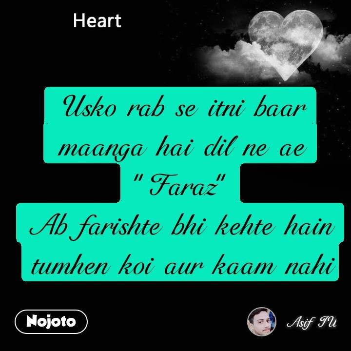 """Heart Usko rab se itni baar maanga hai dil ne ae """"Faraz"""" Ab farishte bhi kehte hain tumhen koi aur kaam nahi"""