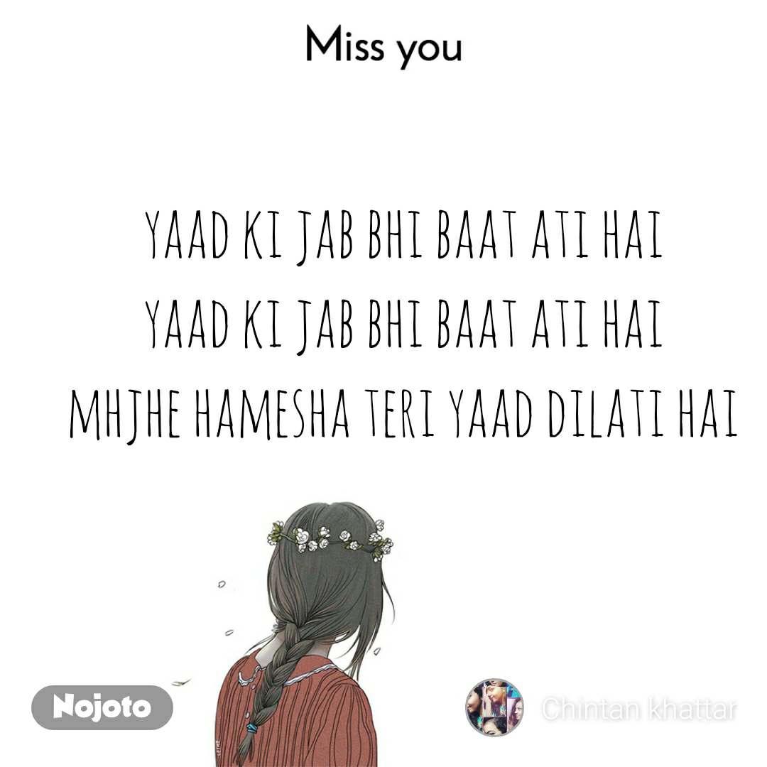 Miss you yaad ki jab bhi baat ati hai  yaad ki jab bhi baat ati hai  mhjhe hamesha teri yaad dilati hai