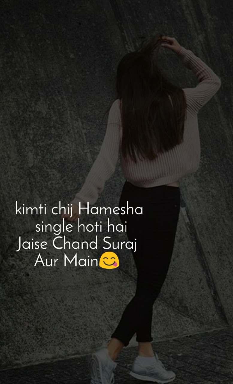 kimti chij Hamesha  single hoti hai Jaise Chand Suraj  Aur Main😋
