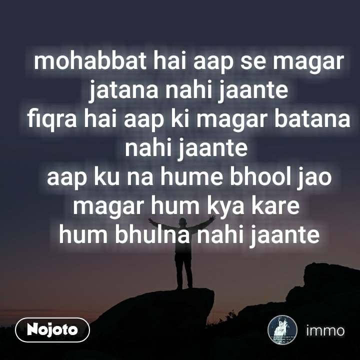 Immo Shayari Status Quotes Nojoto