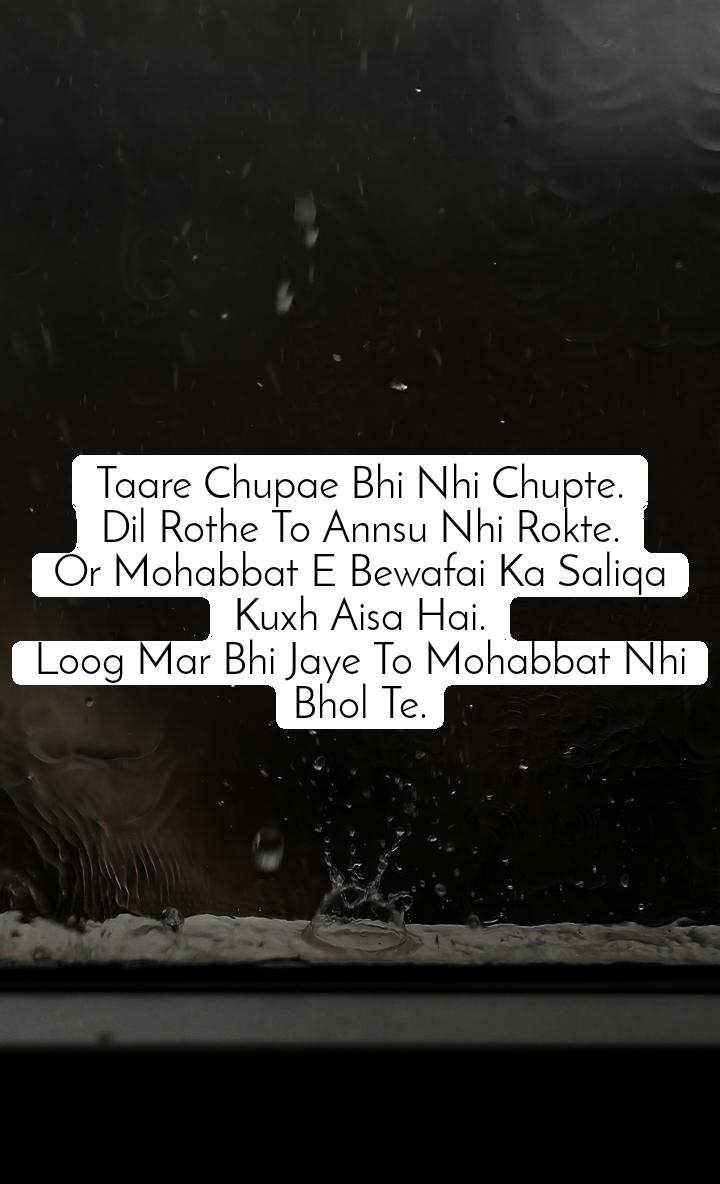 Taare Chupae Bhi Nhi Chupte. Dil Rothe To Annsu Nhi Rokte. Or Mohabbat E Bewafai Ka Saliqa Kuxh Aisa Hai. Loog Mar Bhi Jaye To Mohabbat Nhi Bhol Te.