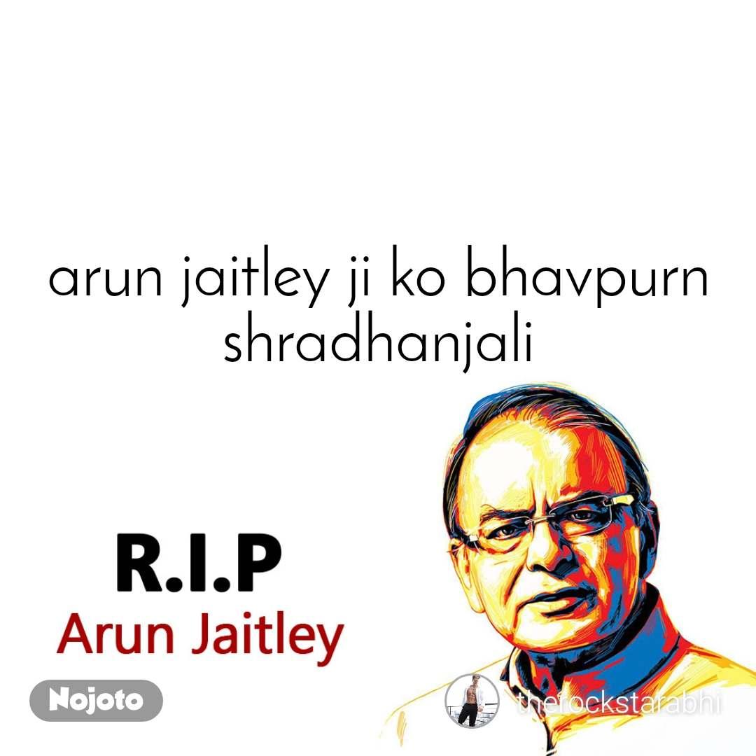 RIP Arun Jaitley arun jaitley ji ko bhavpurn  shradhanjali