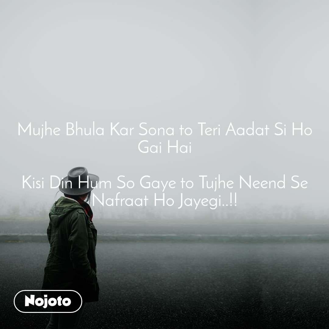 Mujhe Bhula Kar Sona to Teri Aadat Si Ho Gai Hai  Kisi Din Hum So Gaye to Tujhe Neend Se Nafraat Ho Jayegi..!!