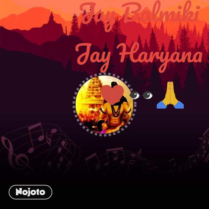 Jay Balmiki  Jay Haryana  ♥👀🙏