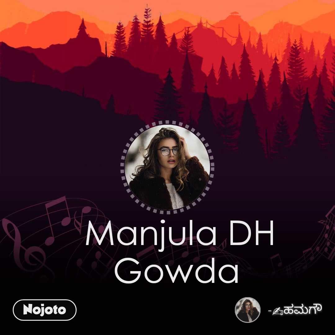 Manjula dh gowda  Gowda Manjula DH