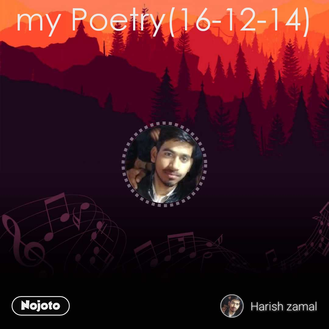 my Poetry(16-12-14)