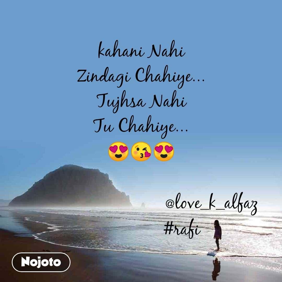 kahani Nahi Zindagi Chahiye... Tujhsa Nahi Tu Chahiye... 😍😘😍                                @love_k_alfaz                  #rafi