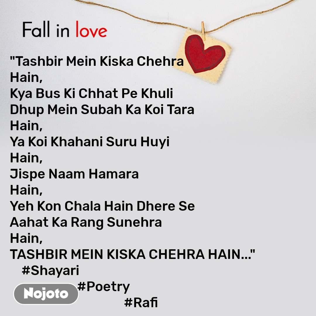 """Fall in love      """"Tashbir Mein Kiska Chehra Hain, Kya Bus Ki Chhat Pe Khuli Dhup Mein Subah Ka Koi Tara Hain, Ya Koi Khahani Suru Huyi Hain, Jispe Naam Hamara Hain, Yeh Kon Chala Hain Dhere Se Aahat Ka Rang Sunehra Hain, TASHBIR MEIN KISKA CHEHRA HAIN...""""                     #Shayari                        #Poetry                                        #Rafi"""