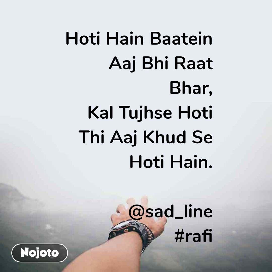 Hoti Hain Baatein Aaj Bhi Raat Bhar, Kal Tujhse Hoti Thi Aaj Khud Se Hoti Hain.  @sad_line #rafi