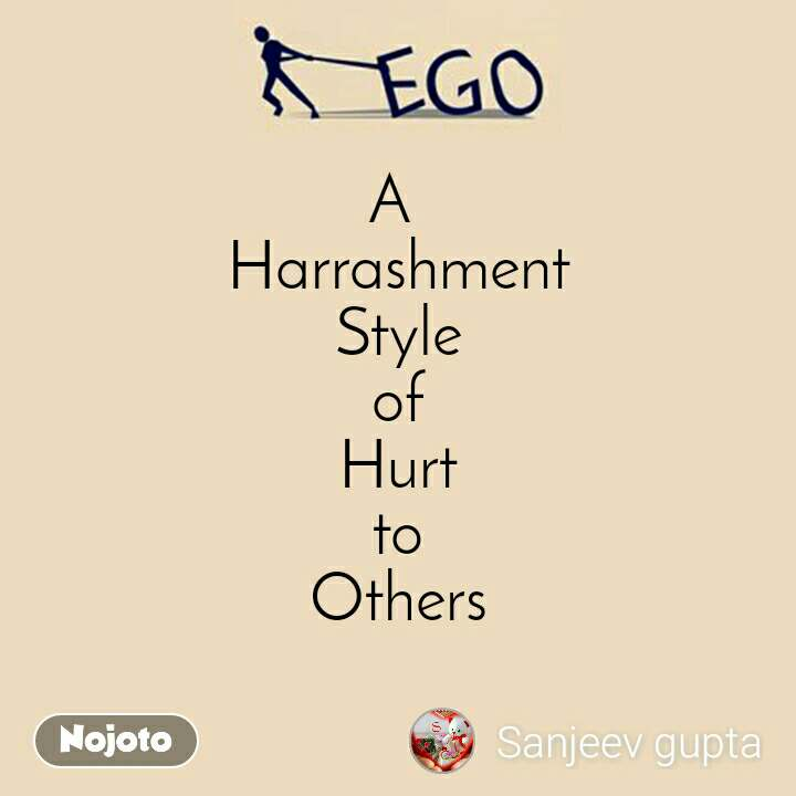 ego a harrashment style of hurt to others ego mea english quotes
