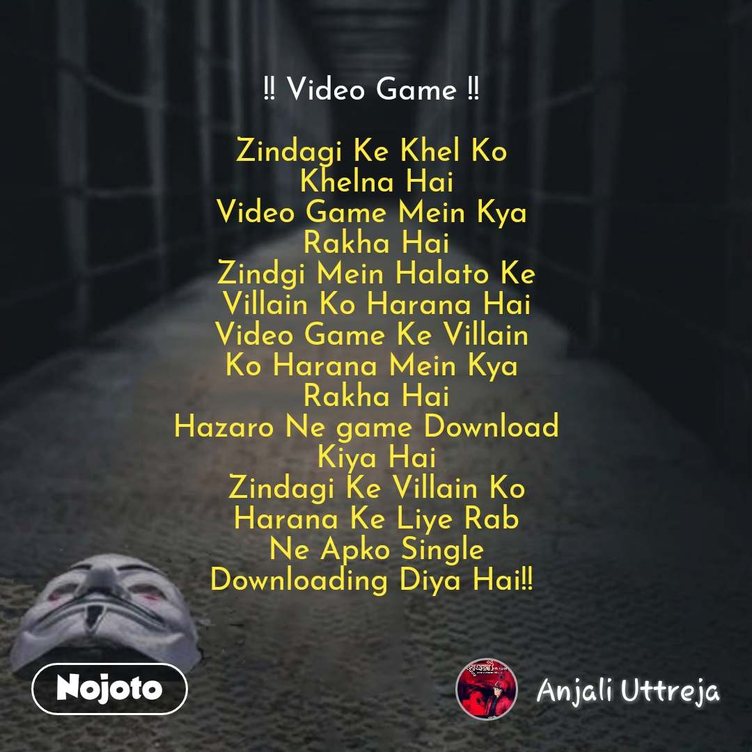 !! Video Game !!   Zindagi Ke Khel Ko  Khelna Hai Video Game Mein Kya  Rakha Hai Zindgi Mein Halato Ke Villain Ko Harana Hai Video Game Ke Villain  Ko Harana Mein Kya  Rakha Hai Hazaro Ne game Download   Kiya Hai Zindagi Ke Villain Ko Harana Ke Liye Rab Ne Apko Single Downloading Diya Hai!!