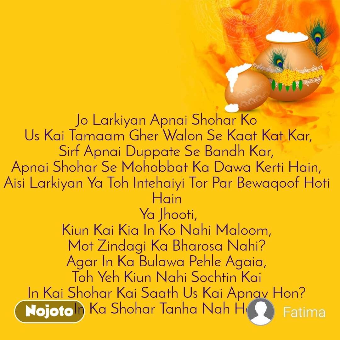 New shohar ka maqam in urdu Status, Photo, Video | Nojoto