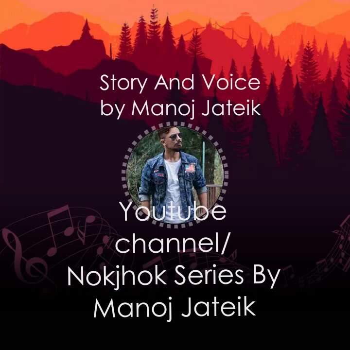 Youtube channel/ Nokjhok Series By Manoj Jateik Story And Voice by Manoj Jateik