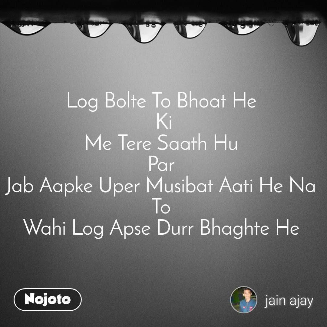 Log Bolte To Bhoat He  Ki Me Tere Saath Hu  Par  Jab Aapke Uper Musibat Aati He Na  To  Wahi Log Apse Durr Bhaghte He