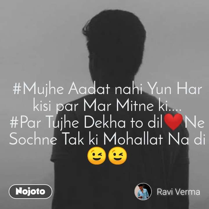#Mujhe Aadat nahi Yun Har kisi par Mar Mitne ki.... #Par Tujhe Dekha to dil❤Ne Sochne Tak ki Mohallat Na di😉😉