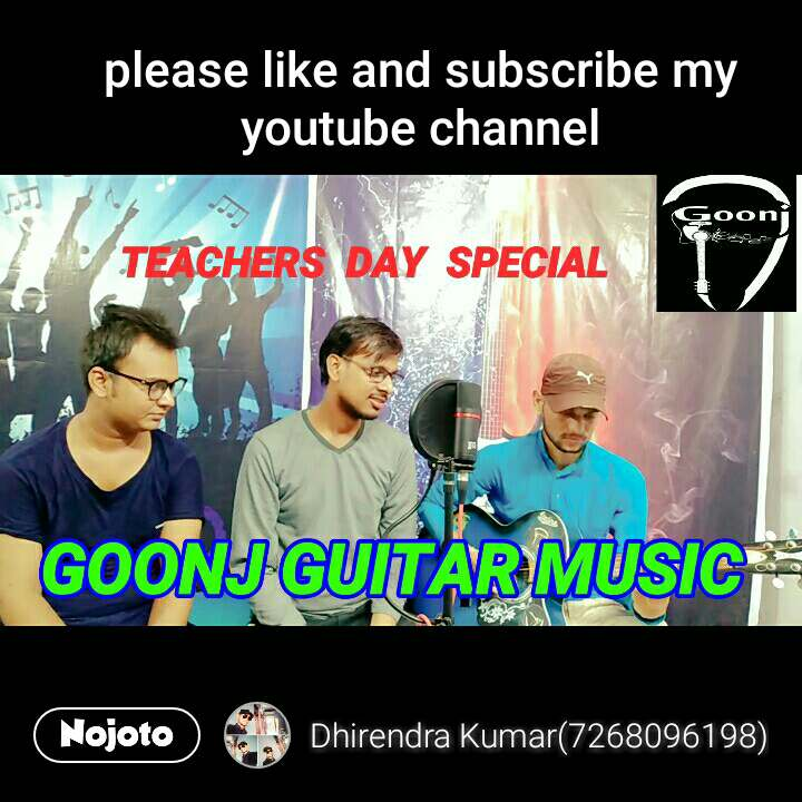 please like and subscribe my youtube channel