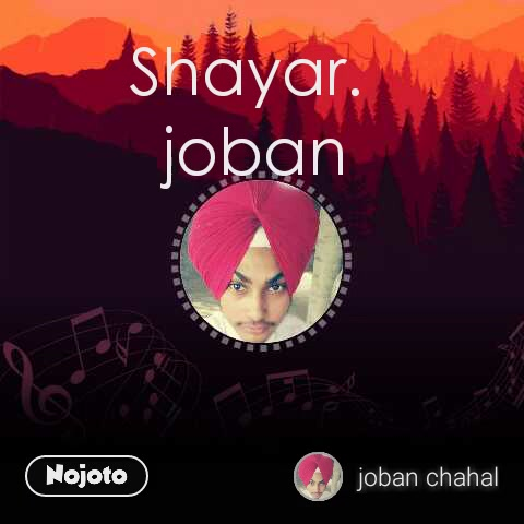Shayar.  joban