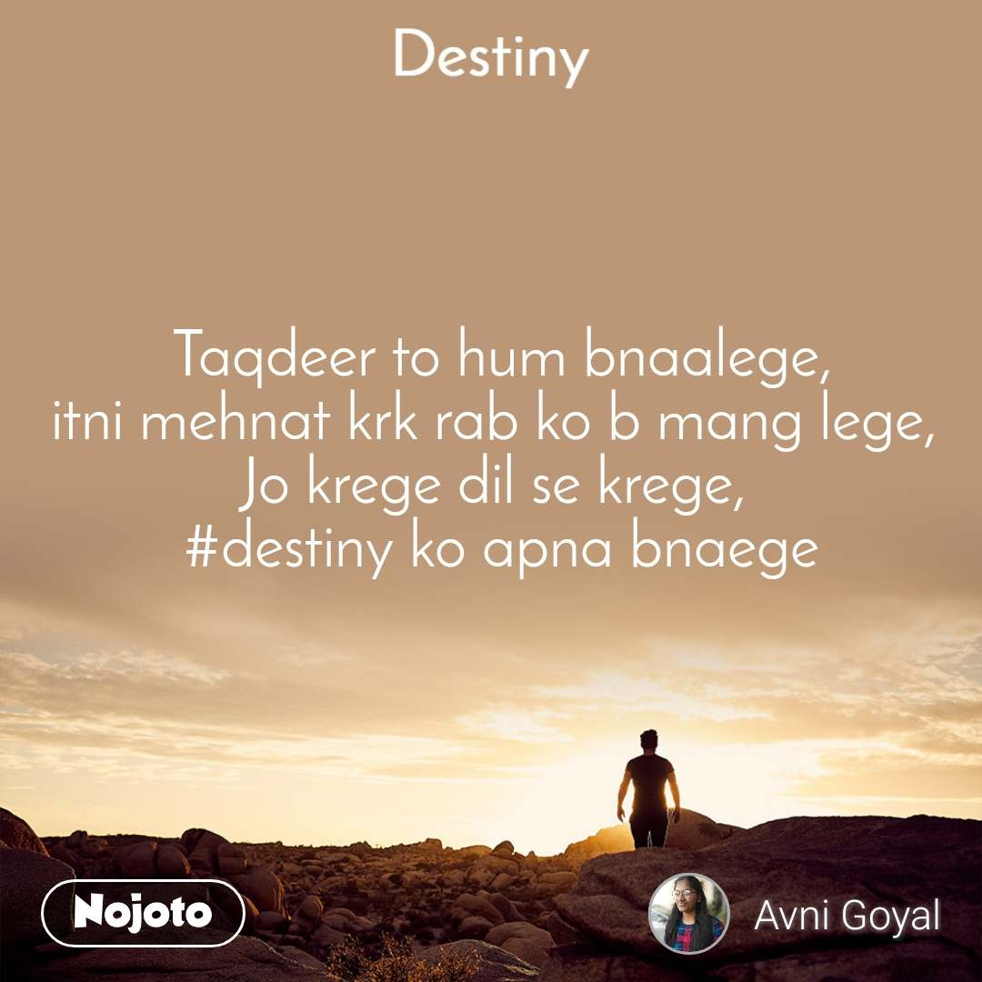 Destiny Taqdeer to hum bnaalege, itni mehnat krk rab ko b mang lege,  Jo krege dil se krege,  #destiny ko apna bnaege