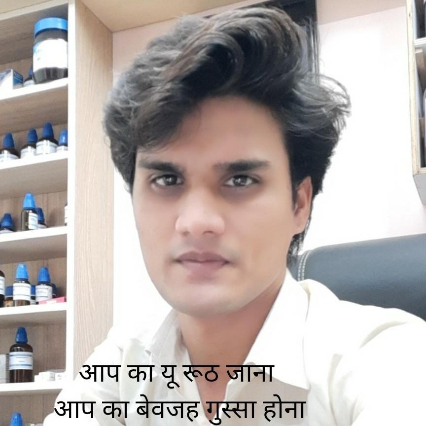 Ravindra Yadav