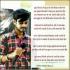 Manish Yadav खुद में ही जाने कहीं पे खो गया हूँ मै, बिन पाए तुझको तुम्हारा हो गया हूँ मैI🍂 DM for collaboration🍁 follow me on Instagram @manish.alfaz Use #manishalfaz YouTube - speak_2truth Book👉 कुछ बातें