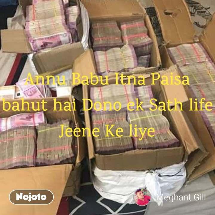 Annu Babu Itna Paisa bahut hai Dono ek Sath life Jeene Ke liye