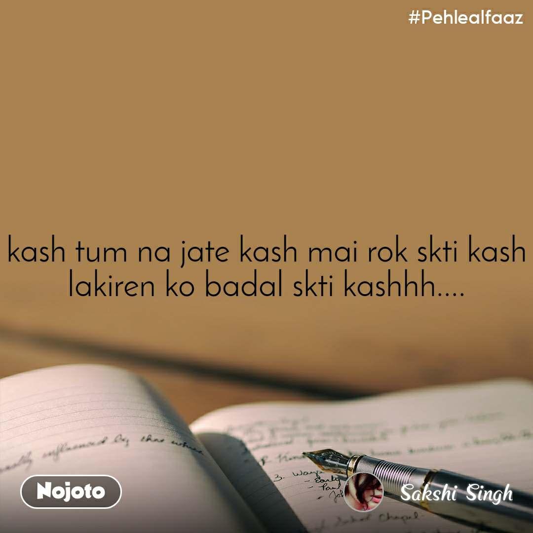 #Pehlealfaaz kash tum na jate kash mai rok skti kash lakiren ko badal skti kashhh....
