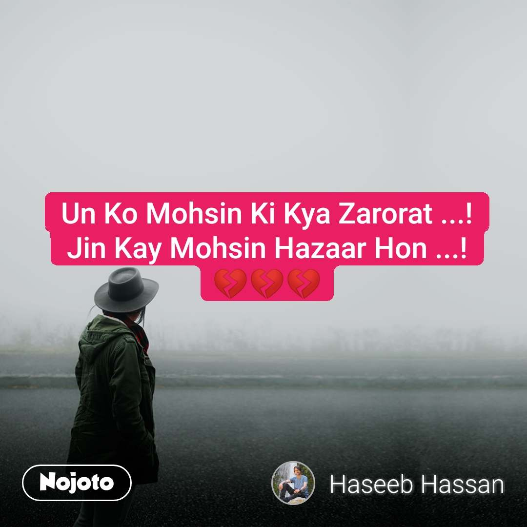 Un Ko Mohsin Ki Kya Zarorat ...! Jin Kay Mohsin Hazaar Hon ...! 💔💔💔