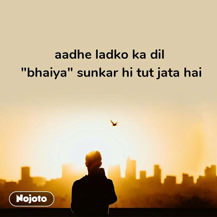"""aadhe ladko ka dil  """"bhaiya"""" sunkar hi tut jata hai"""