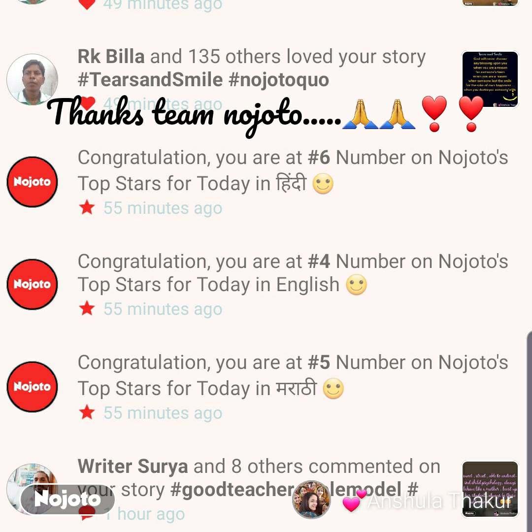 Thanks team nojoto.....🙏🙏❣❣