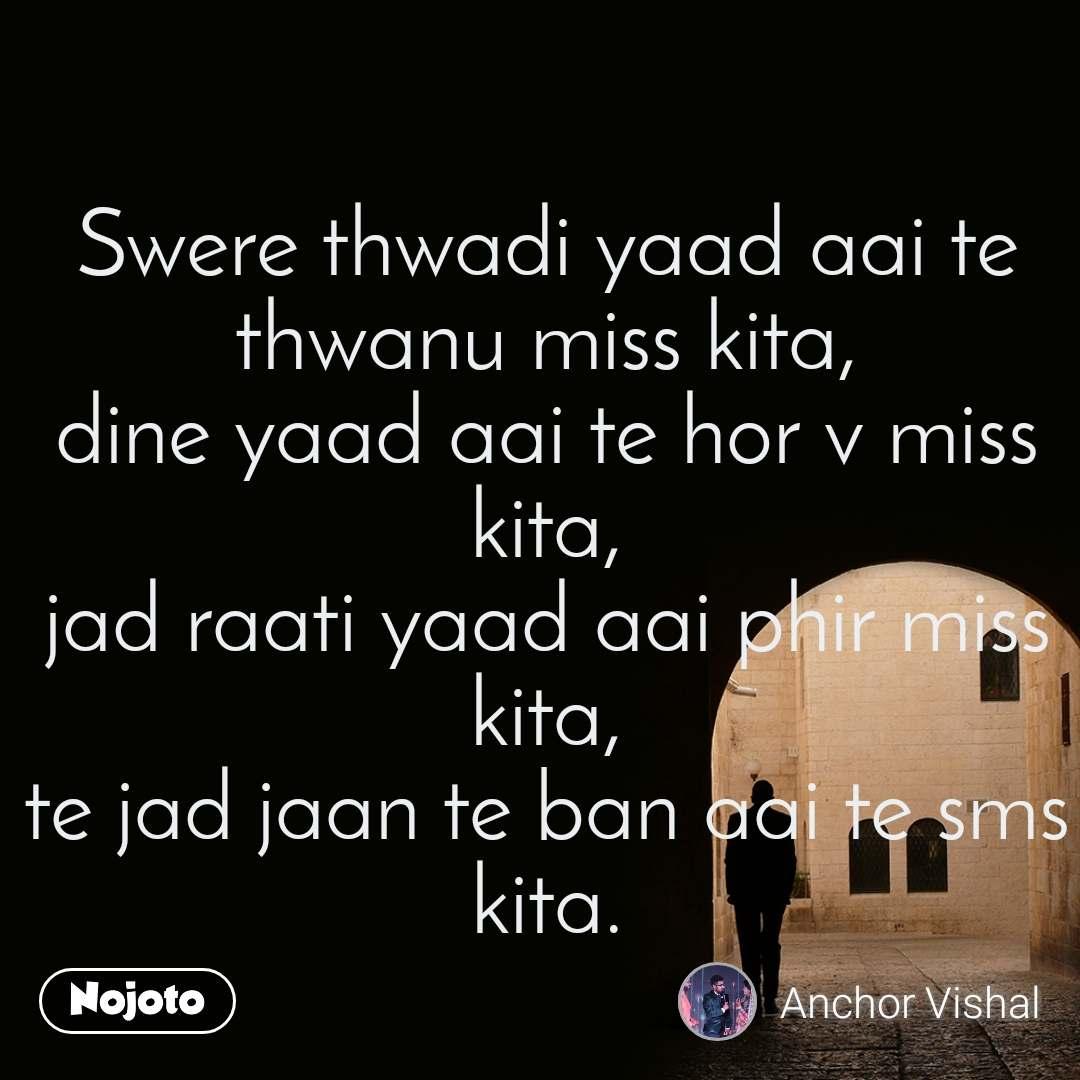 Swere thwadi yaad aai te thwanu miss kita, dine yaad aai te hor v miss kita, jad raati yaad aai phir miss kita, te jad jaan te ban aai te sms kita.