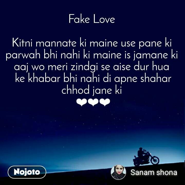 Fake Love   Kitni mannate ki maine use pane ki  parwah bhi nahi ki maine is jamane ki  aaj wo meri zindgi se aise dur hua  ke khabar bhi nahi di apne shahar chhod jane ki  ❤❤❤