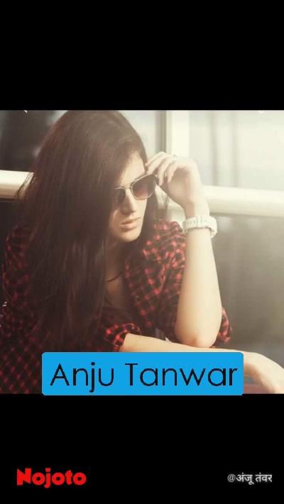 Anju Tanwar